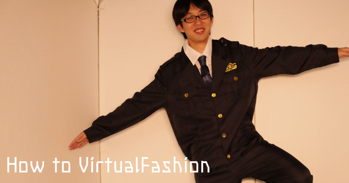 howtovirtualfashion