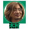 木村さん通常顔