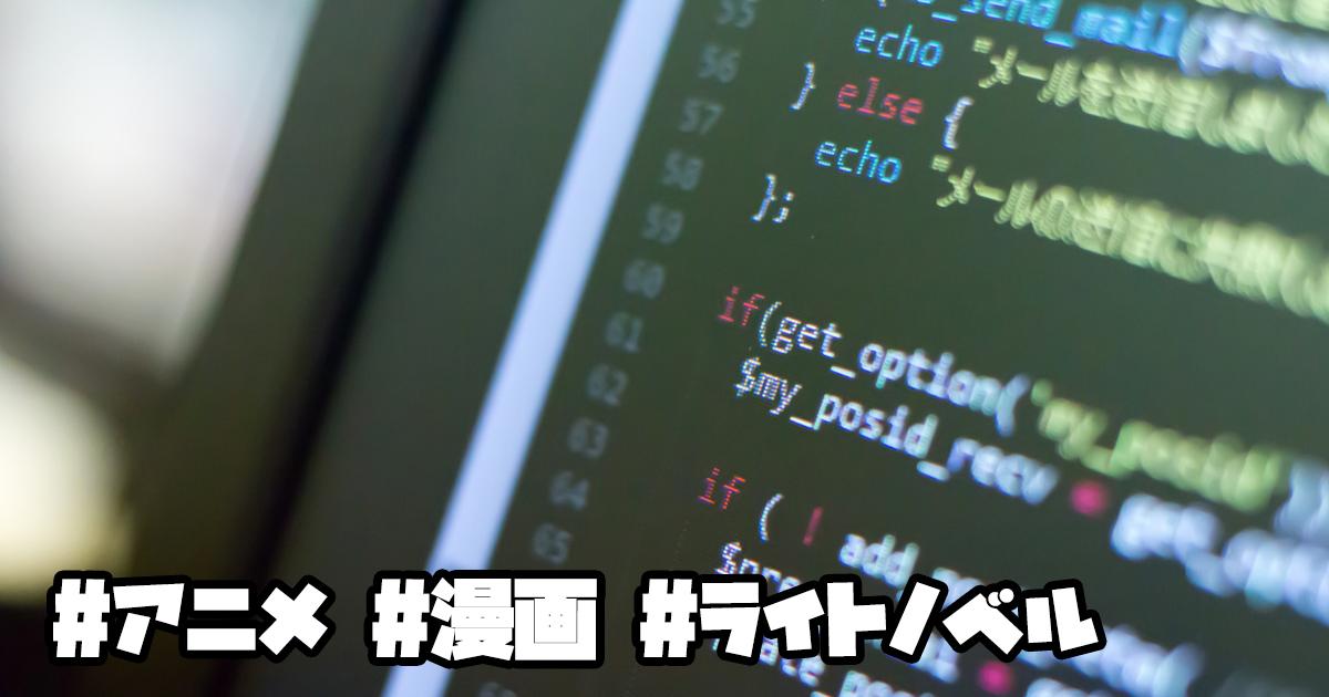 program_eye