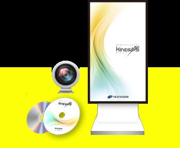 Kinesysはカメラ・PC・ディスプレイだけで設置できます