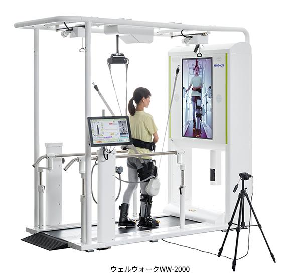 「ウェルウォークWW-2000」にVisionPoseを搭載