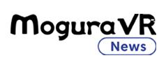 MoguraVR News