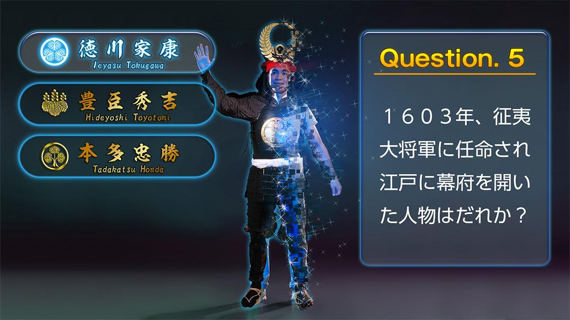 クイズゲーム機能追加