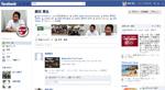 fujita-facebook