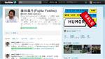 fujita-twitter
