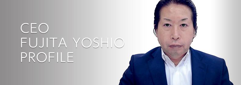 最高経営責任者(CEO)藤田義生