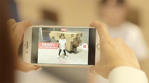 エイベックスが手がけるダンススキル評価アプリ「Dance COMMUNE」にVisionPoseを提供