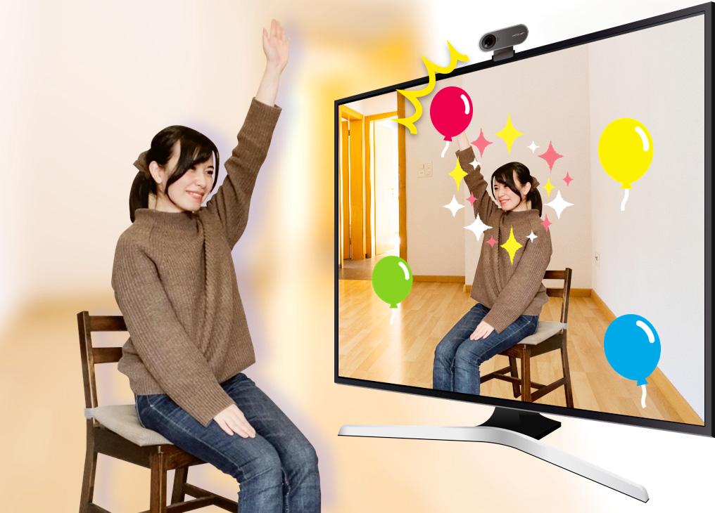 webカメラを利用した健康体操