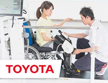 トヨタ自動車株式会社