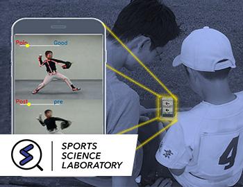 一般社団法人 Sports Science Laboratory