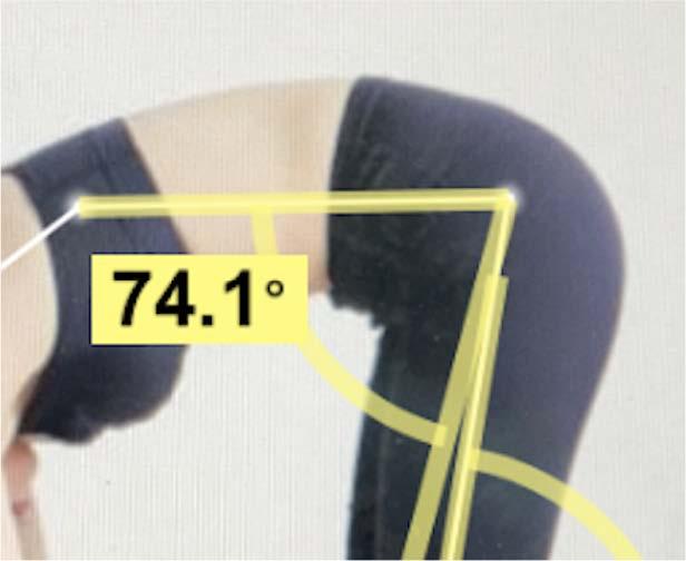 例:背中・腰・膝の角度