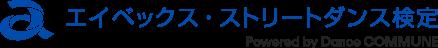 エイベックス・マネジメント株式会社 マネジメント本部 アカデミー事業グループ 星野拡 氏
