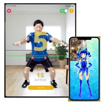 iOS/iPadOS