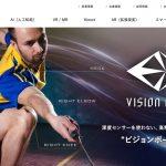 新しいWEBサイトイメージ