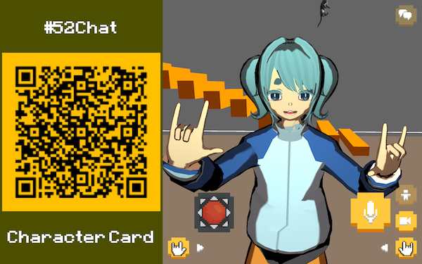 52Chat card