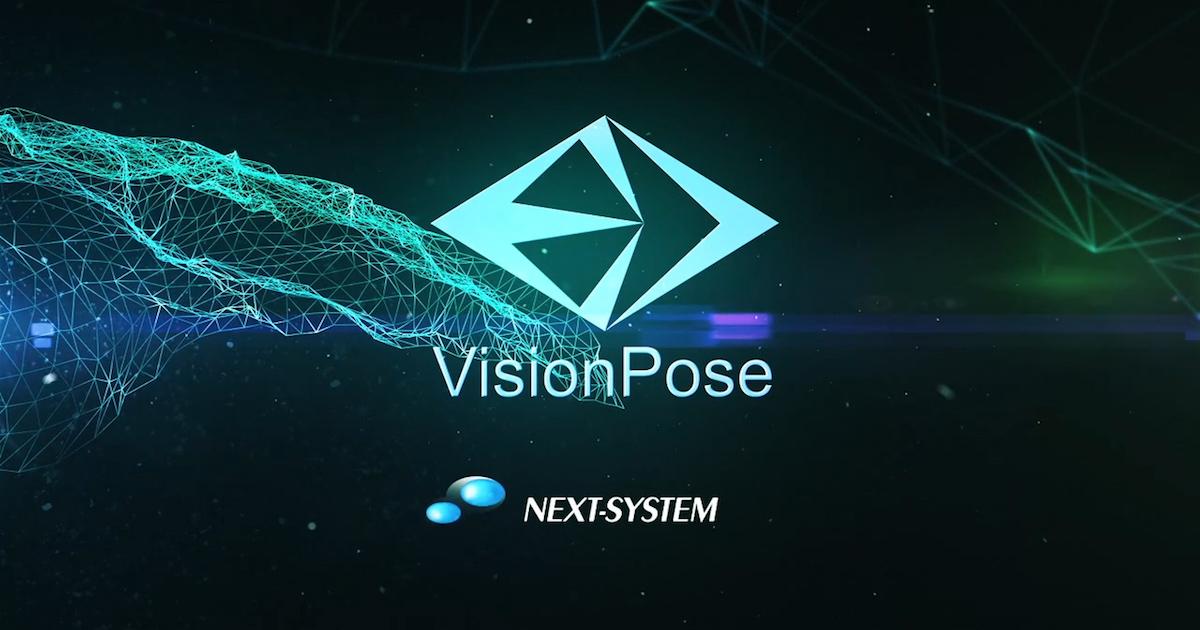 VisionPoseのアイキャッチ
