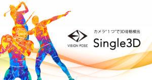 VisionPose Single3D