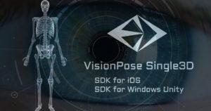 single3d_eye