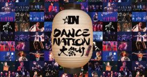 dancenation