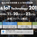 ET&IoT Technology