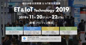 ET&IoT Technology