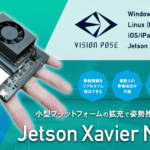 Jetson Xavier NXに対応