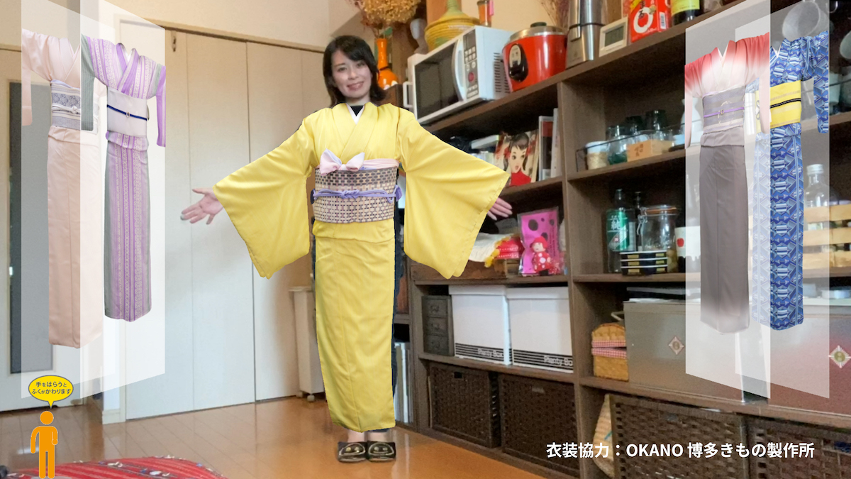 OKANO 博多きもの製作所